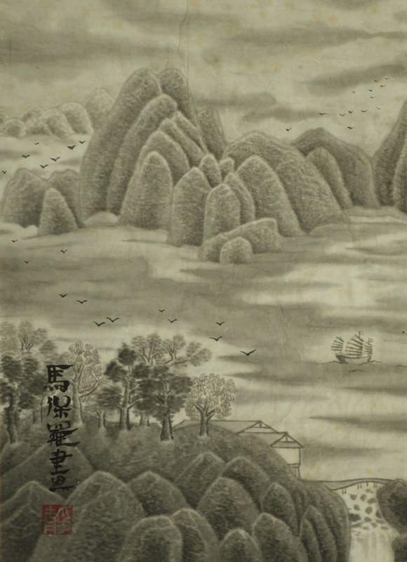 Clouds and Water - Chinese Landscape - Paul Maslowski