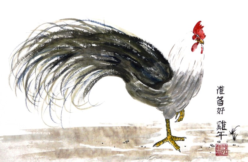 'Ready for the Rooster' by Paul Maslowski 2016