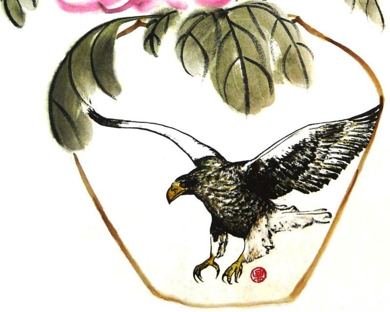 2 season pin an - eagle detail - Paul Maslowski 2015