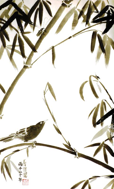 Blackbird on Bamboo - Paul Maslowski 2010