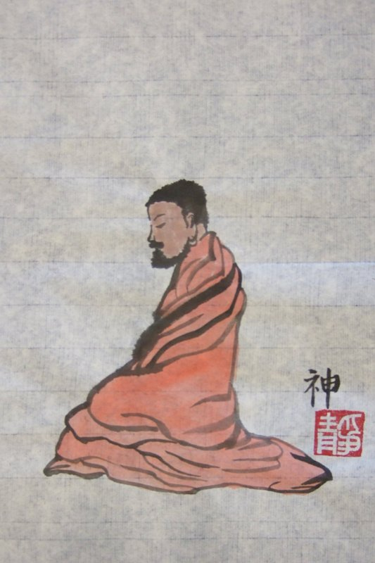 Dharma after Qi Baishi by Paul Maslowski