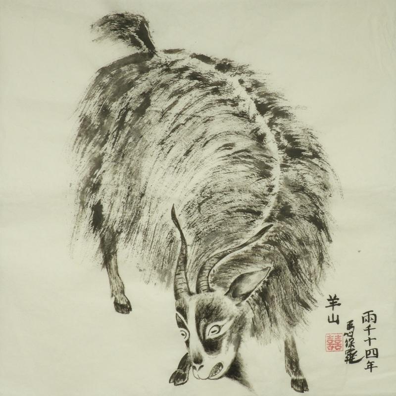 Goat after Zhao Mengfu by Paul Maslowski 2014