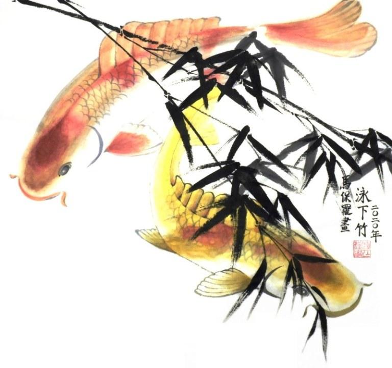 Swimming under bamboo by Paul Maslowski 2020
