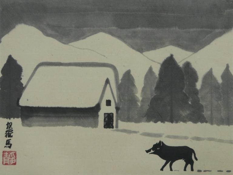Boar in the snow by Paul Maslowski 2007