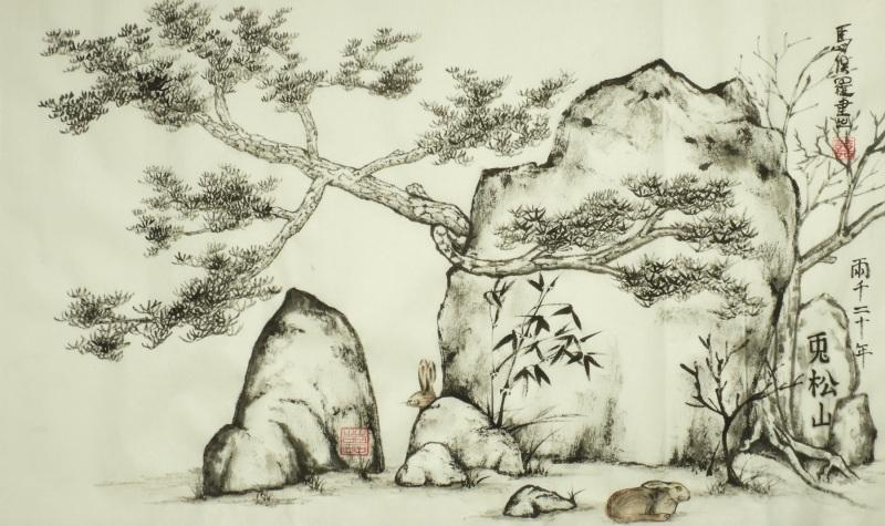 Double Happiness - Hare Pine Mountain after Zhao Mengfu - Paul Maslowski 2020