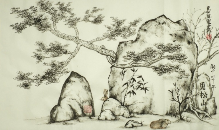 Double Happiness - Hare Pine Mountain after Zhao Mengfu - Paul Maslowski 2020