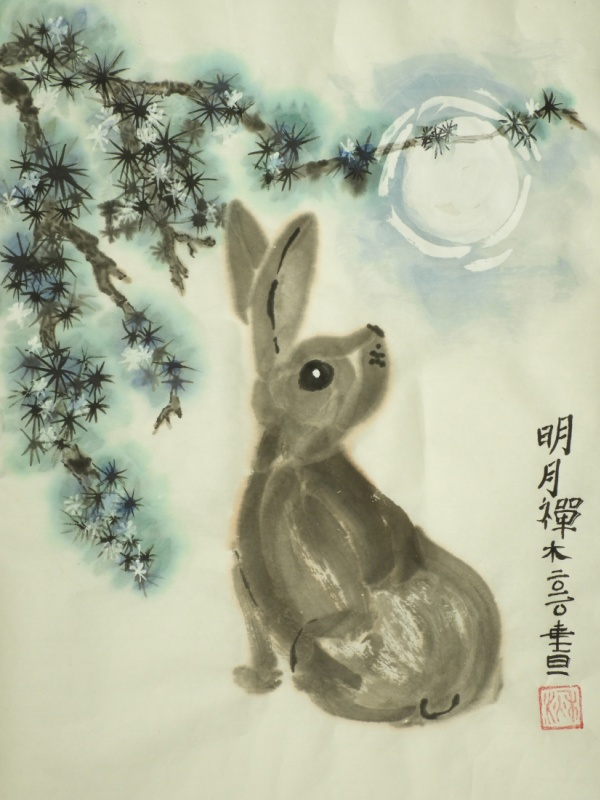 Hare and the Bright Moon - Claire Seaton 2020