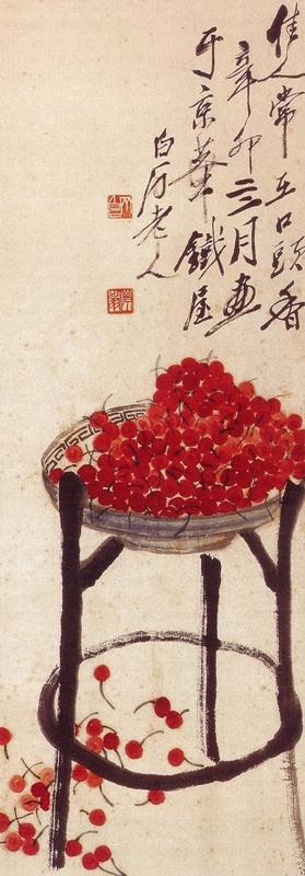 Cherries - Qi Baishi 1951 100x34cm