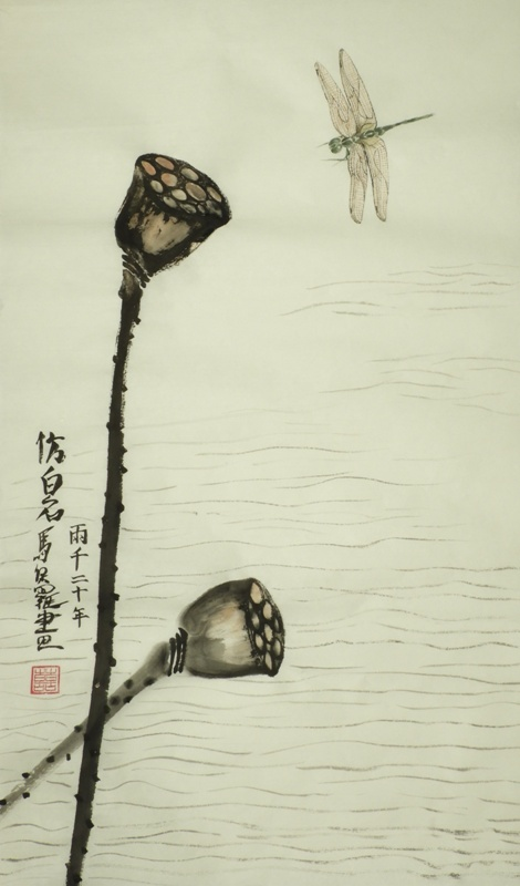 Dragonfly and Lotus seedpods - in the style of Qi Baishi - Paul Maslowski 2020