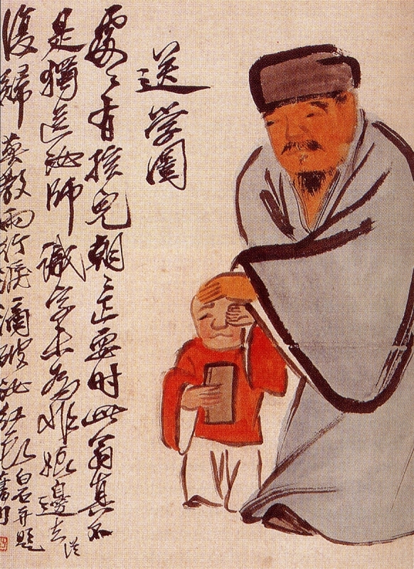 Sending a child to school - Qi Baishi c1930 33x27cm