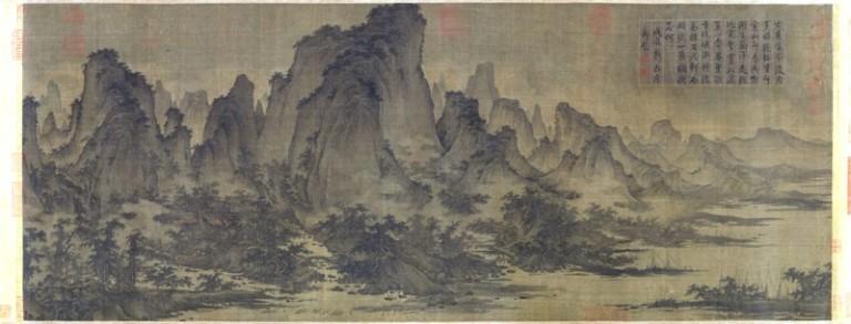 Summer Landscape - Qu Ding ca1050 46x706cm