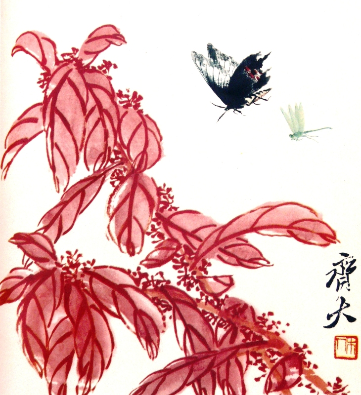 The Butterfly - Qi Baishi