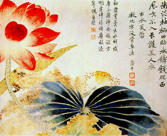 Lotus flower breaking the surface - Yun Shouping
