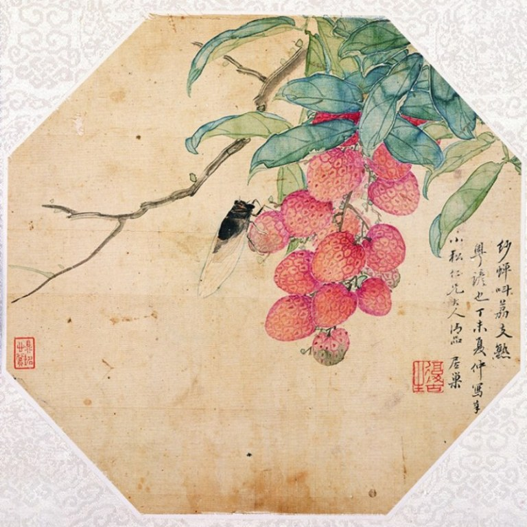 Lychees and the sound of a cicada - Ju Chao 1847 27cm