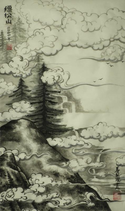 Misty Pine Mountain - Paul Maslowski 2020