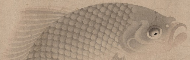 Scales - The pleasure of fishes - detail - Zhou Dongqing 1291
