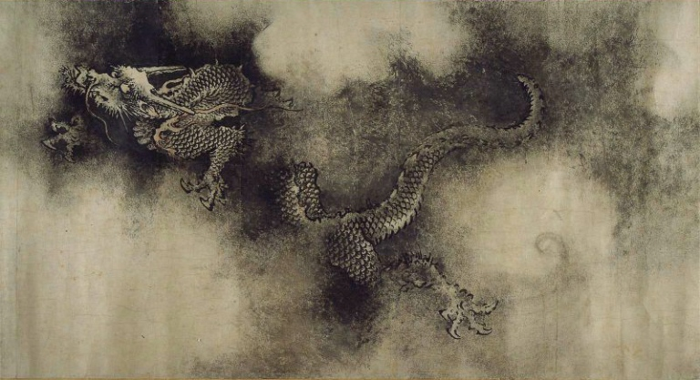 The Nine Dragons - detail - Chen Rong 1244
