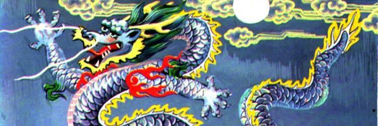 Blue Sky Dragon - detail - unknown