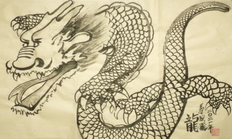 Song Dragon 2 - Paul Maslowski 2021