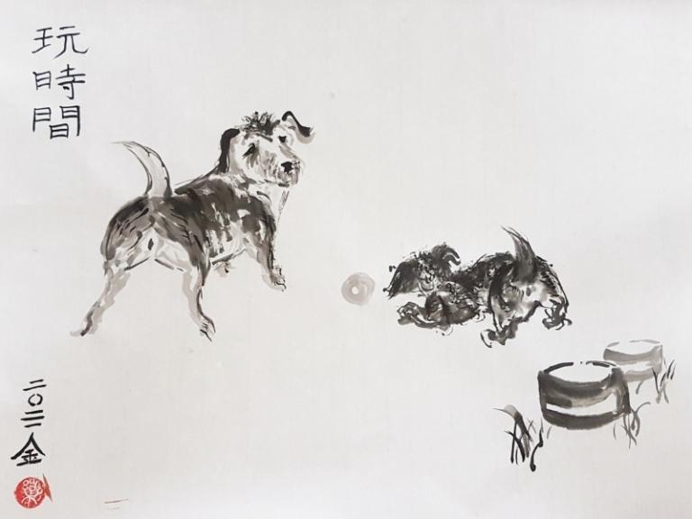Dogs Grass Bowl and Ball - Kim Ashburner 2021
