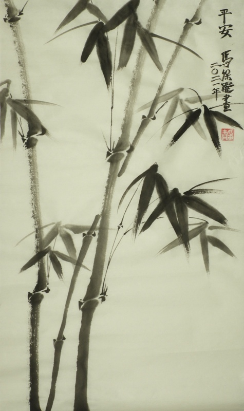 Bamboo Peace - P Maslowski 2021